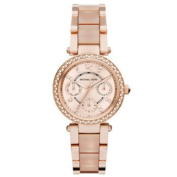Michael Kors MINI PARKER Ladies Mutlifunction Watch