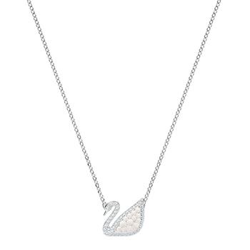 Swarovski Iconic SWAN Small Pendant Necklace