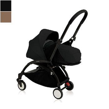 BABYZEN™ YoYo+ Frame Stroller + Newborn Pack Attachment