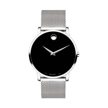 Movado MUSEUM Silver-Tone Gents Watch with Mesh Strap