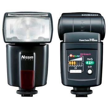 Nissin Di600 Digital Flash for Canon and Nikon