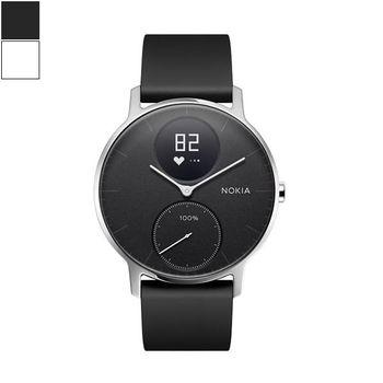 Nokia STEEL HR Hybrid Smartwatch - 36mm