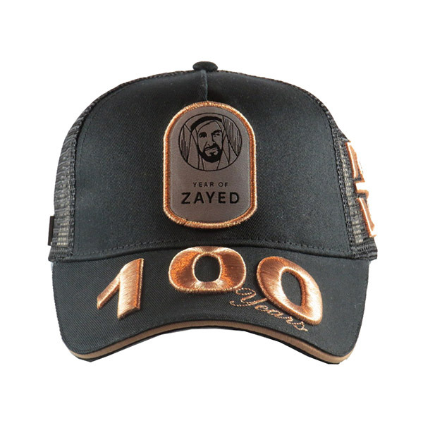 B360° Cap with Year of Zayed 100 Logo Image