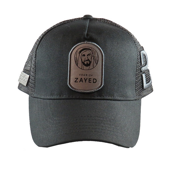 B360° Cap with Year of Zayed Logo Image