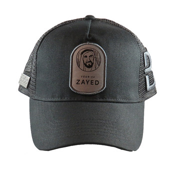 B360° Cap with Year of Zayed Logo