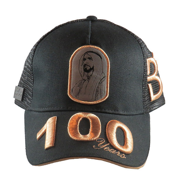 B360° Cap with Zayed 100 Logo Image